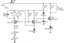 metal detector circuit electronic project