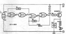 Visual and audible warning of activated sensor switch