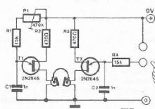 Lying tester circuit using biofeedback project